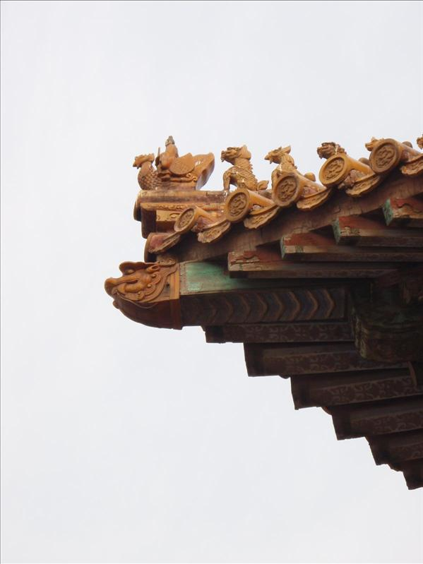 roof detail, forbidden palace