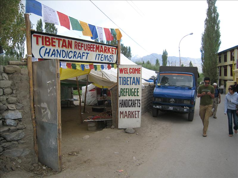 Tibetan Refugee Market (1 of 12)