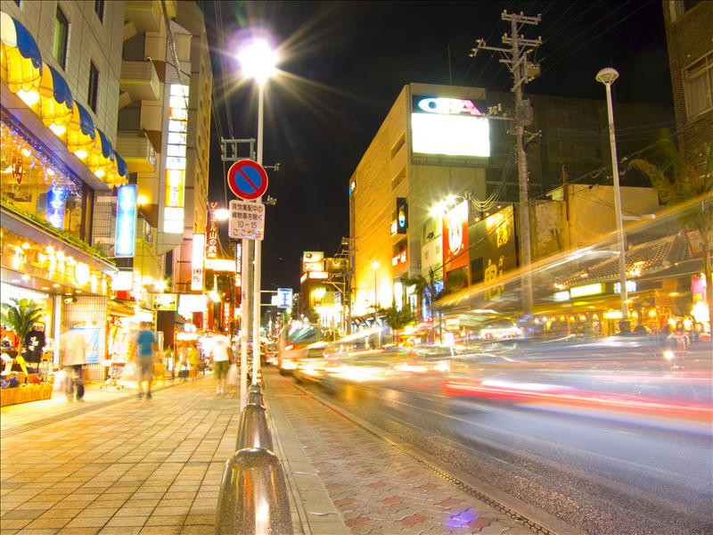 Naha at night