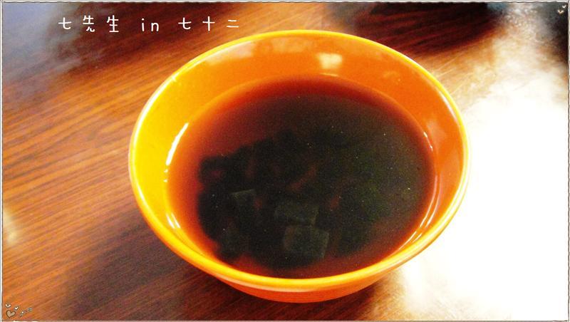 無限供應仙草湯