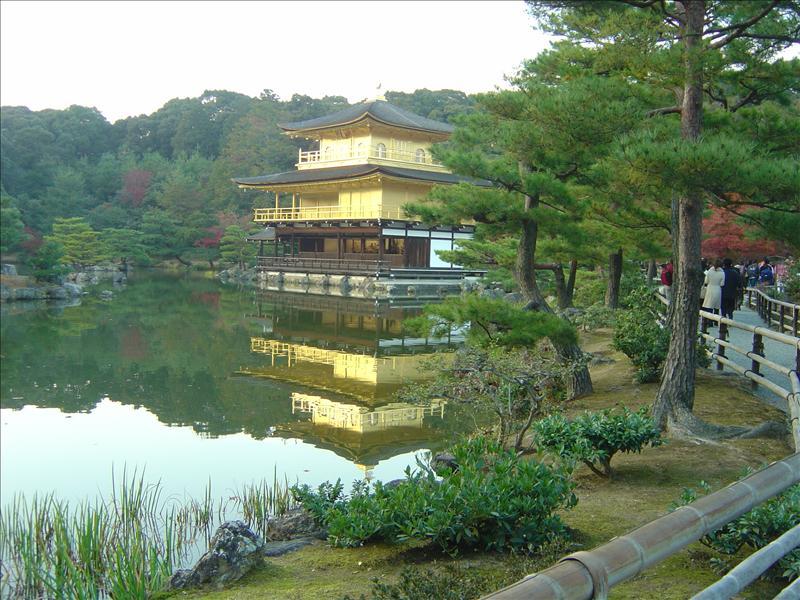 Kyoto72.JPG