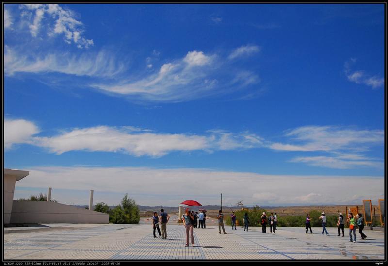 五彩滩入口。蓝天白云