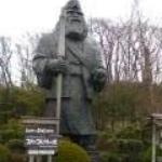Mr Ainu