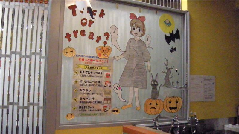 八戶站內待合室