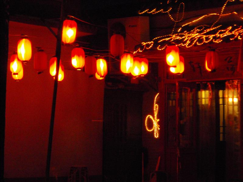 chinese lanterns, beijing