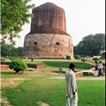 Sarnath.  Where Gautama Buddha first taught the Dharma