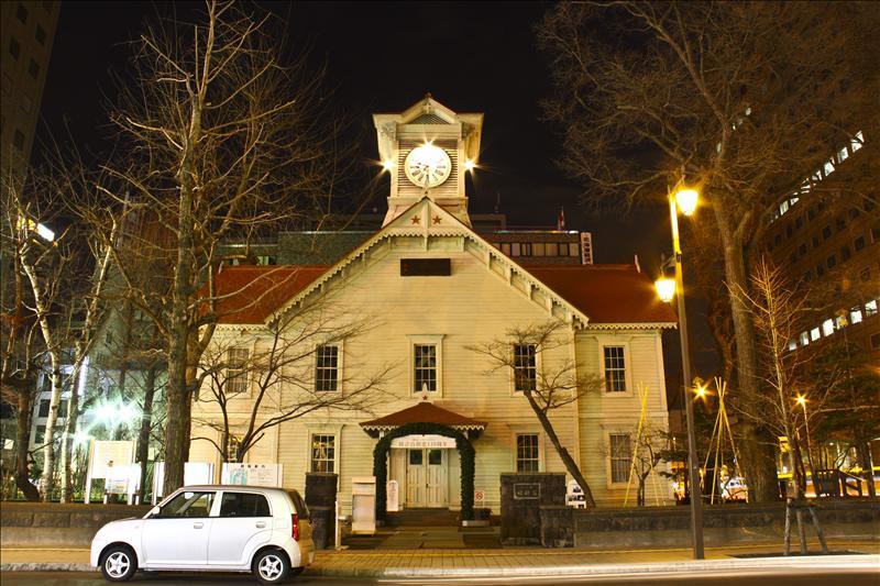 Sapporo Clock