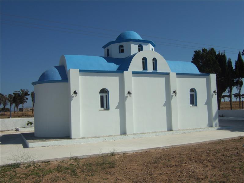 Kos-Style Church