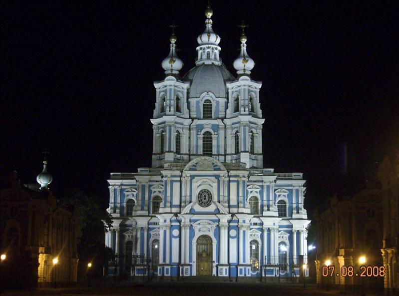 Smolniy Cathedral