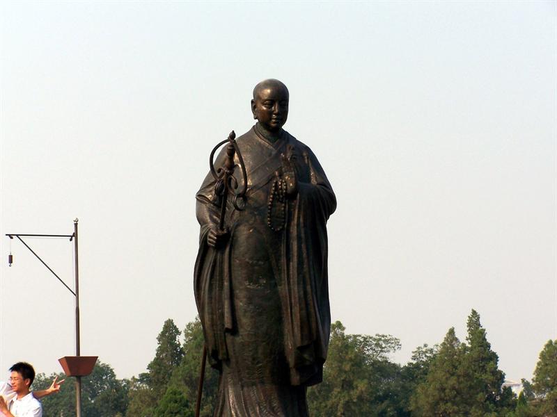 Hsuan Tsang