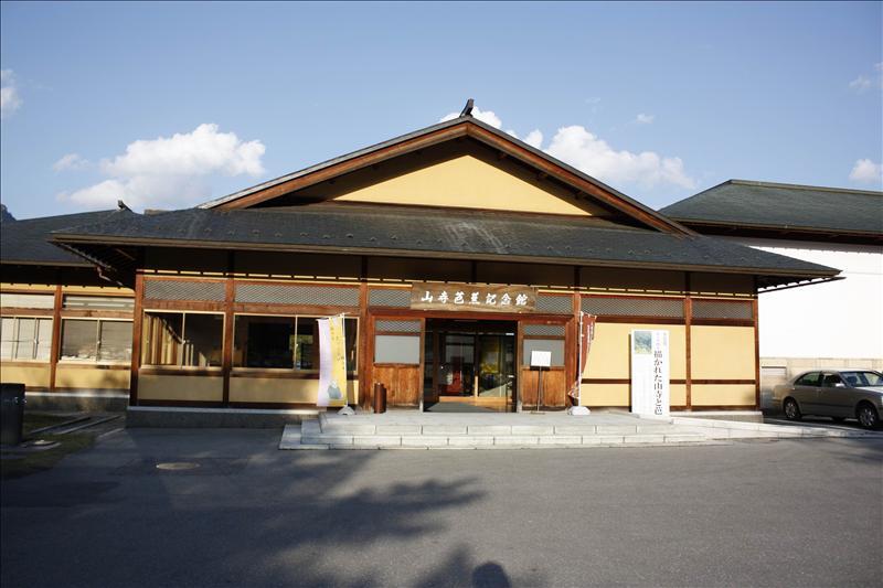 山寺芭蕉紀念館