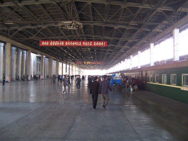 PYONGYANG STATION DEPARTURE