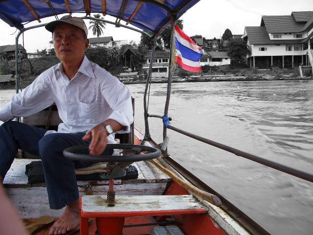 Mekong (Thailand - Laos)