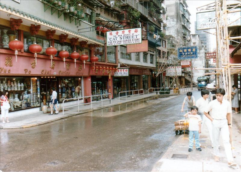 Now- Newly Hollywood Rd. (the third building was my previous old  house located.