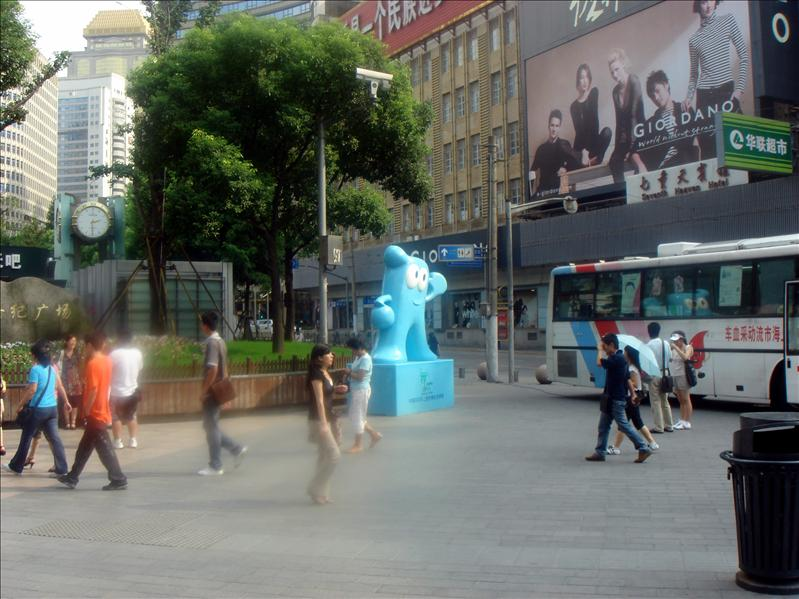 that's shanghai mascot