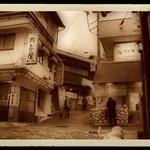 Arima Street