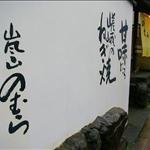 cafe Nomura