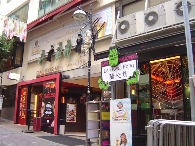 famouse Lan Kwai Fong for night party-goers