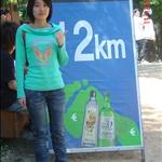 12km,还不是最后数字,大概走了15km吧