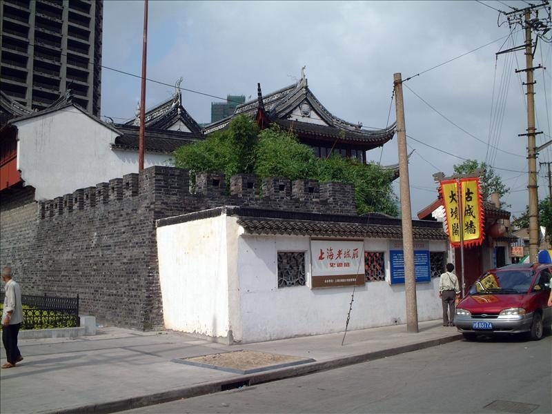 上海老城墙