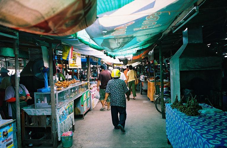 Pon Pheng Market