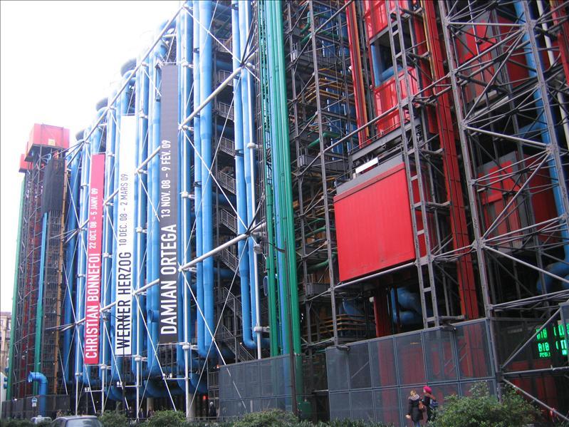 蓬皮杜艺术中心