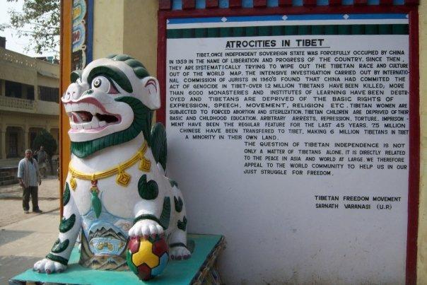 TIBETAN TEMPLE & MONASTERY, SARNATH