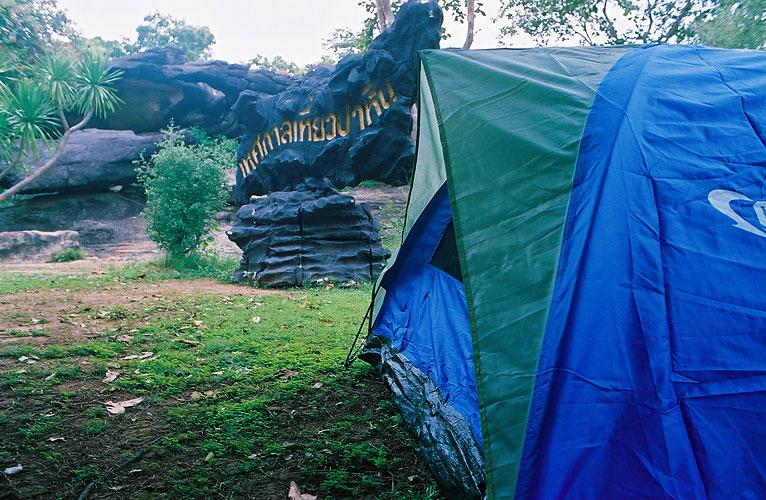 Camping in Phuphathoep National Park