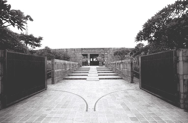 Wat Song Kron