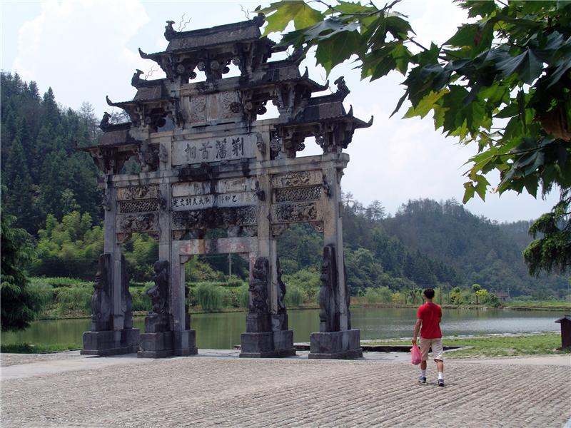安徽西递(China)