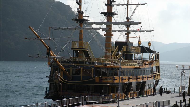 箱根海賊觀光船