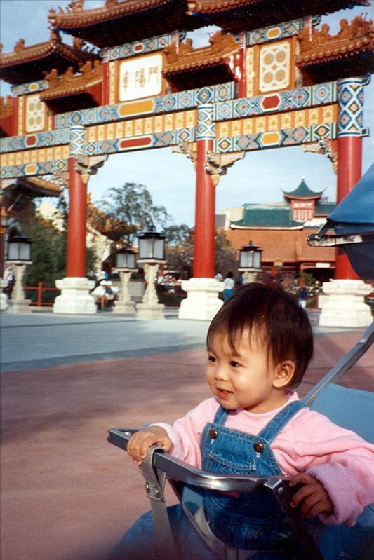 Epcot 1993