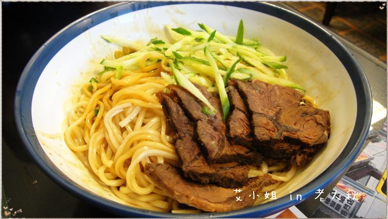 牛肉拌麵-1