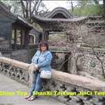 My China Trip - TaiYuan