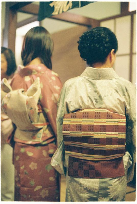 Siam of Museum, 14 Feb 2009