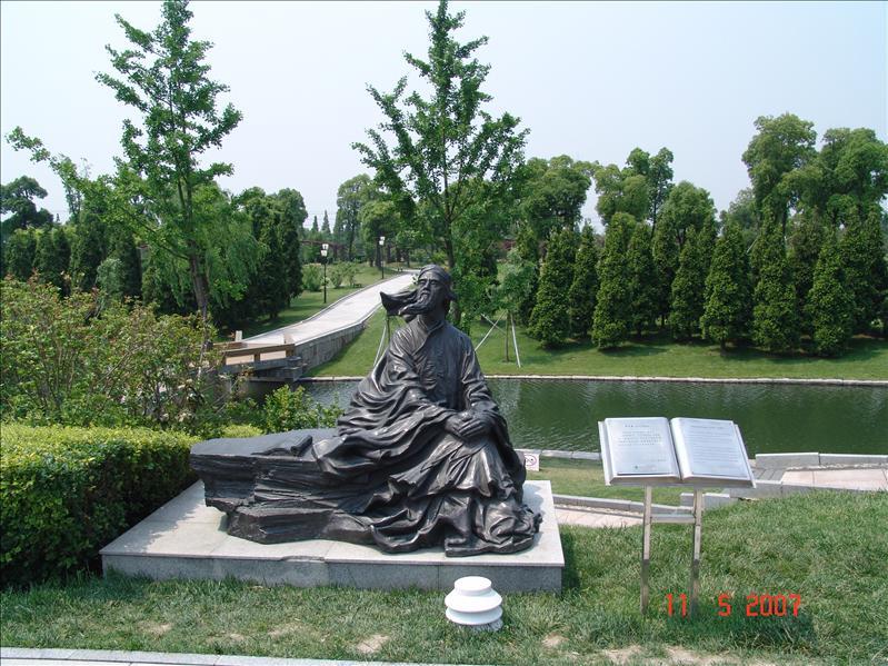 东方绿舟、雕塑园