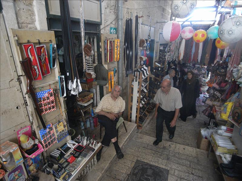 old city nazareth