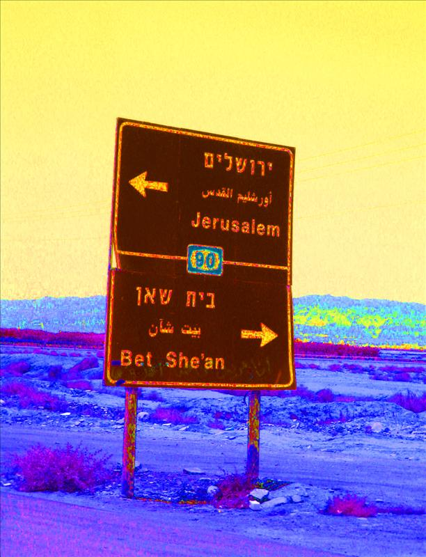 West Bank (Israel)