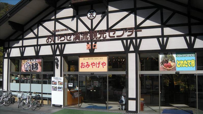 途中一站叫燒山   不知是不是因秋天山楓紅似火   像火燒山而得名