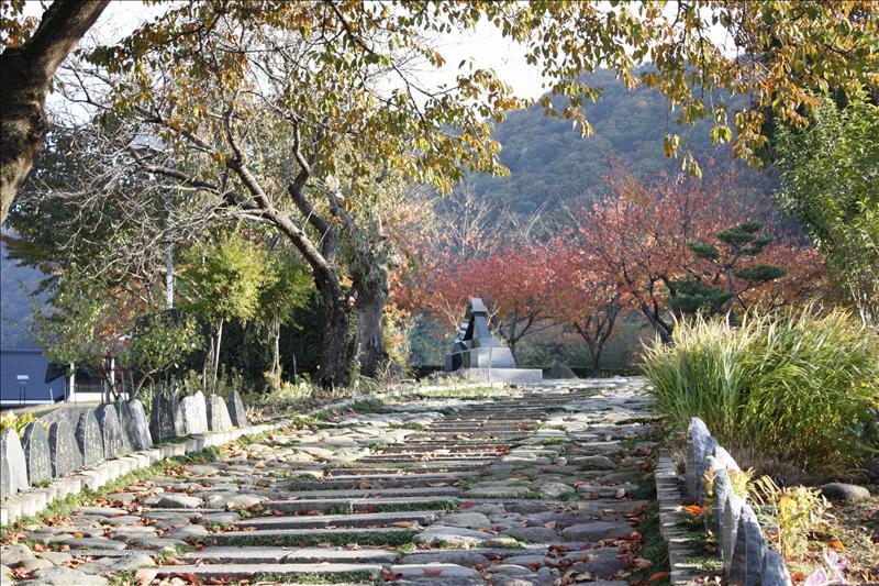 後藤美術館庭園