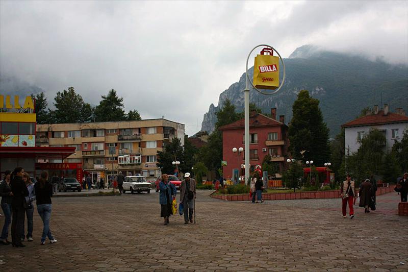 Край на експедицията, Враца ме посреща с облаци. Нерде слънчев Пирин, нерде намръщена Враца !