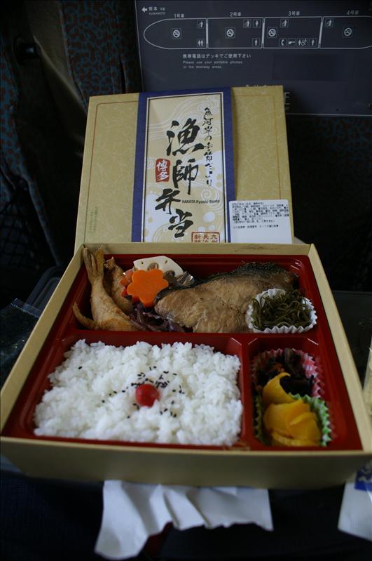 Bento Heaven