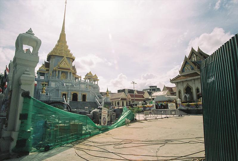 Wat Trai Mit