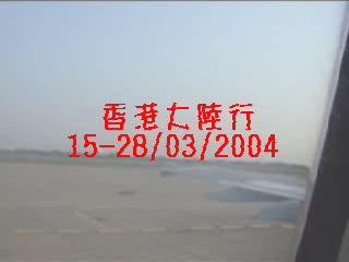 hkchina.wmv