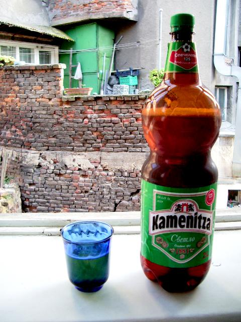Cheap Beer (Bulgaria9