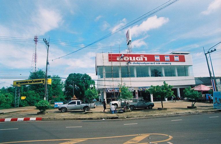 At Khemarat (change bus to Ubon)