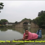 My China Trip -  WenZhou