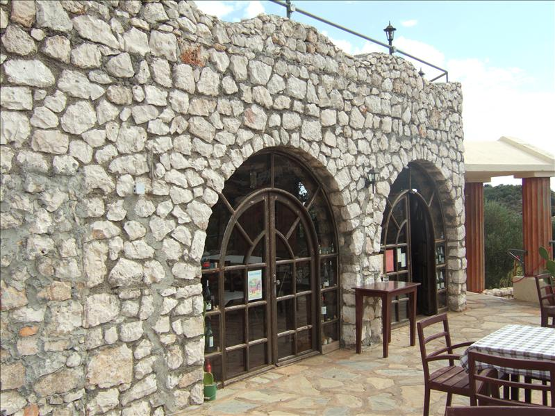 The Akropol Restaurant