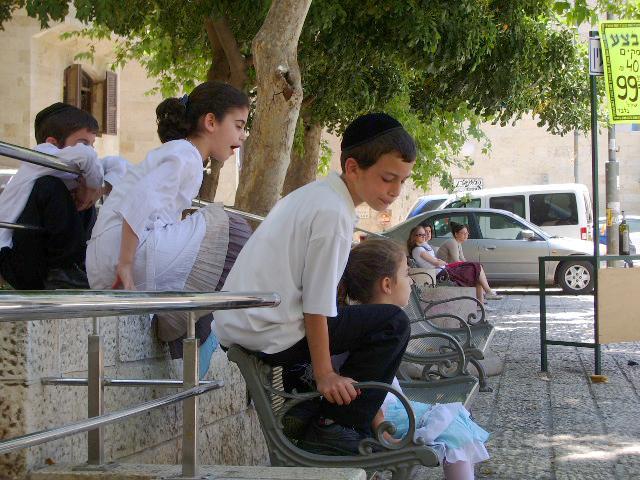 Jewish Kids (Israel)