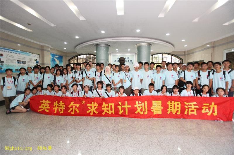 全部來自香港,上海和青島的團員 @ 中國科技研究院海洋研究所